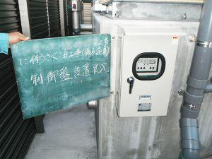 揚水設備08