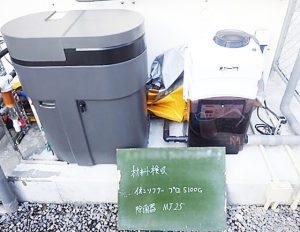 揚水設備13